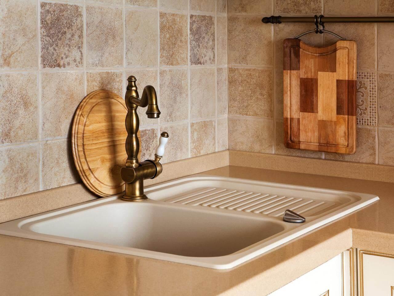 Stylish sink
