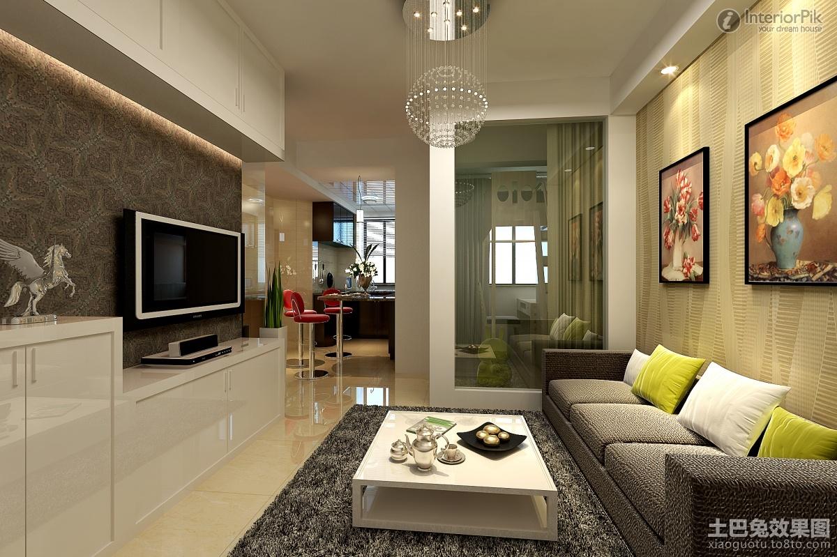 apartment living room design greenfleet.info/wp-content/uploads/2015/11/apartment ... MHQEJNK