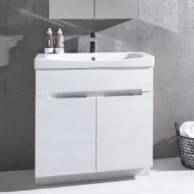 Vanity units for bathrooms modern floor-standing vanity units XCQUQGA