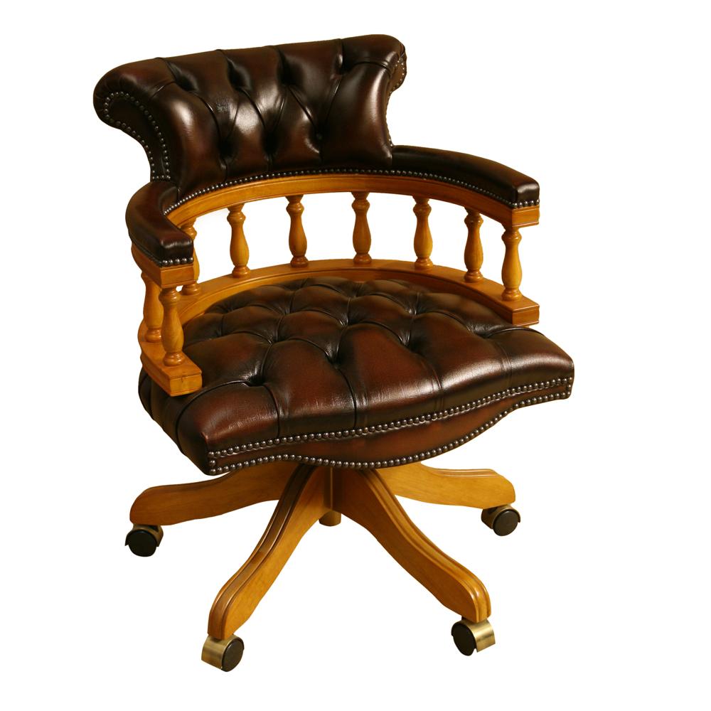 Captain's chair GWJECFJ