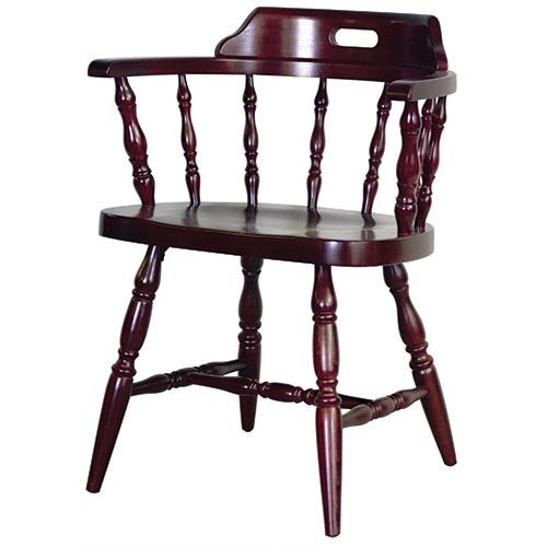 Captain's chair old rule 208 EFFLJKH