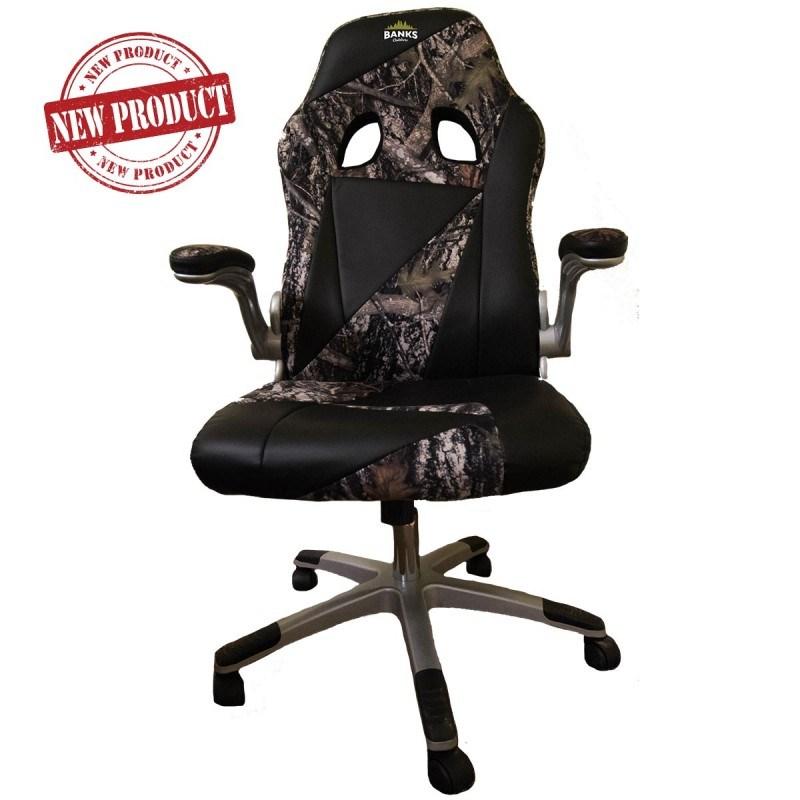 Captain's chair the Captainu0027s chair SPXAQNR