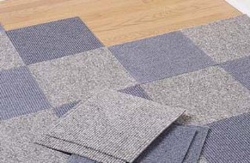 Carpet Tiles Carpet Tiles XMSPDML