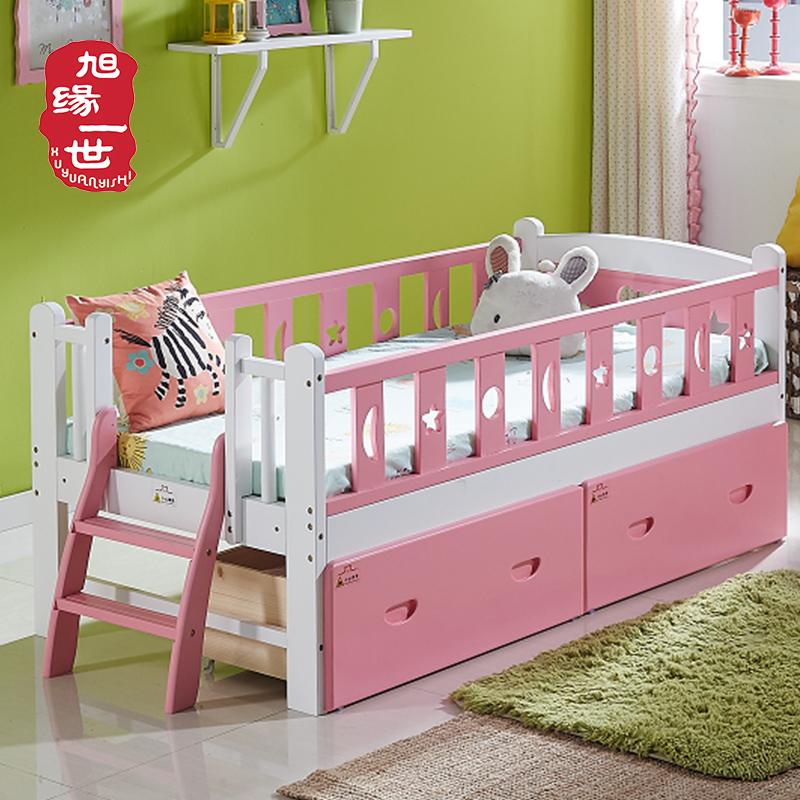 Children's bed princess single bed children's bed pink and white children's beds for children's furniture DGYYQJP