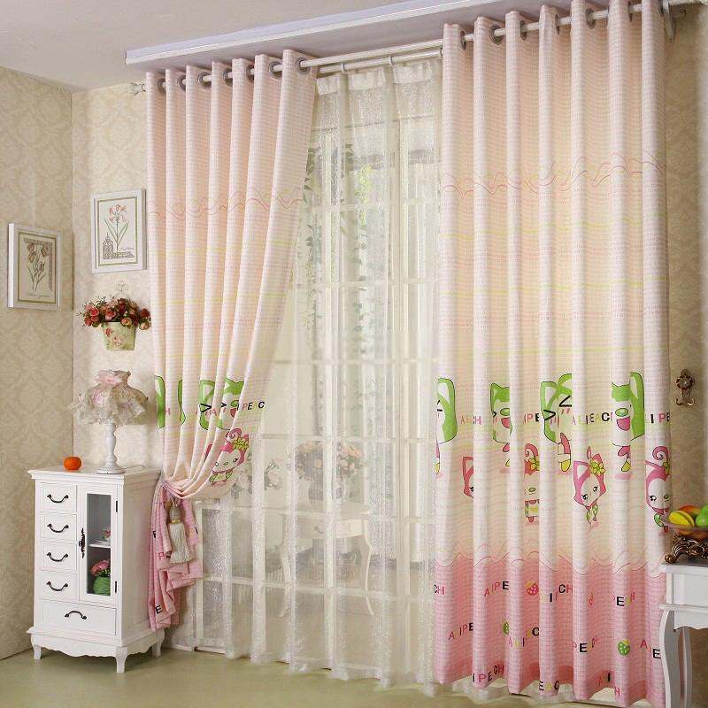 Children's curtain patterned cute cartoon kindergarten pink children's curtains YFUUSII