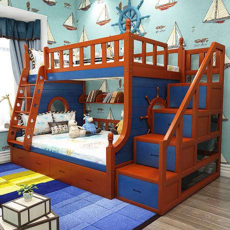 Children's beds Children's beds Children's furniture Solid wood railing ladder children MRDWVMS on all sides