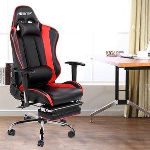 ergonomic office chair ergonomic gaming chair DALPGM