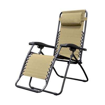 Garden chair Infinity beige metal weightlessness terrace chair GAPOSRI
