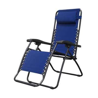 Garden chair Infinity blue metal weightlessness patio chair KFGGUTM