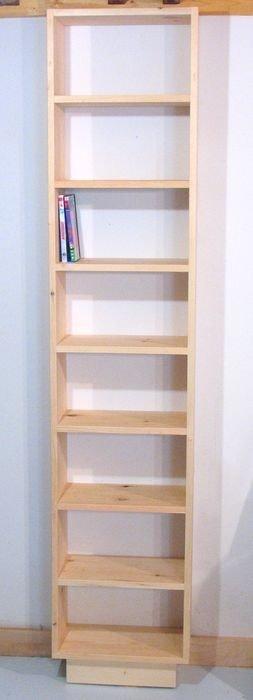 tall narrow bookcase narrow cabinet SBHLZBX