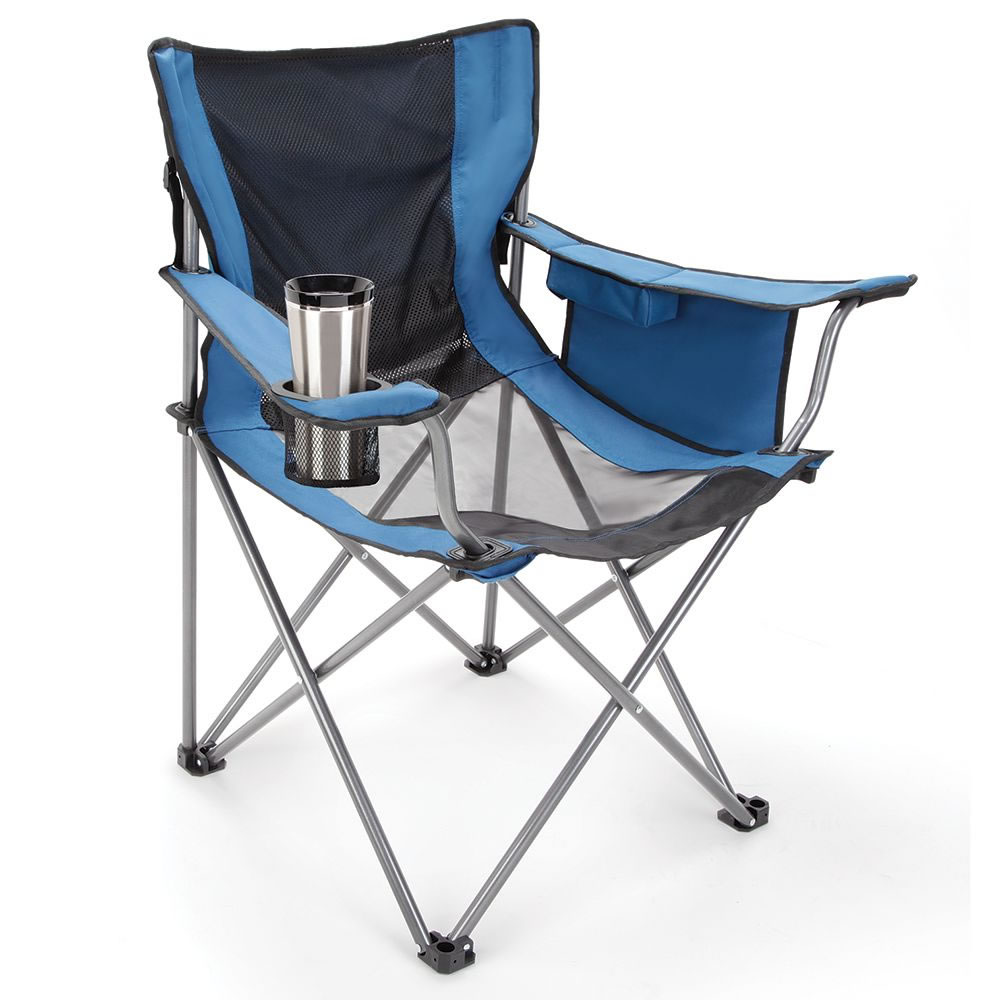 the fan-cooled portable garden chair GTYLZXR